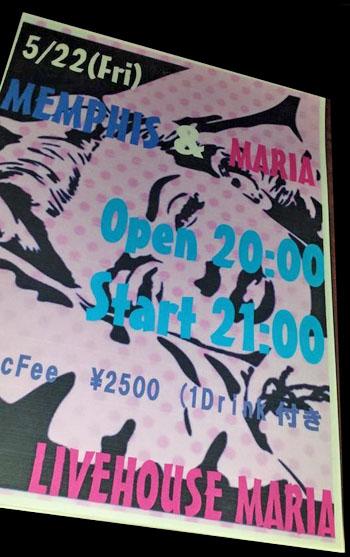 北九州 小倉北区 ライブハウスマリア Livehouse Maria イベント情報 バンド オールディーズナイト MEMPHIS LIVE MEMPHIS メンフィス