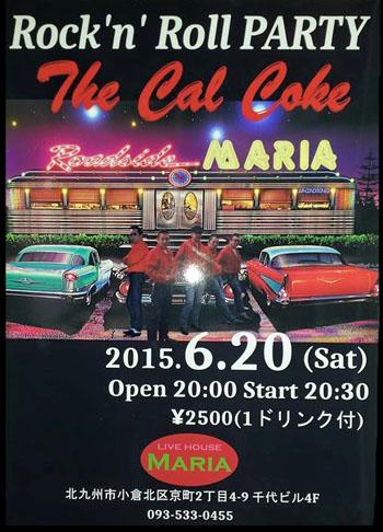北九州 小倉北区 ライブハウスマリア Livehouse Maria イベント情報 バンド The Cal Coke. Rock'n Roll PARTY カルコーク