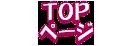 北九州市小倉北区駅前すぐそばのミュージックバーマリア~TOPページ~お酒あり!!音楽バーで楽器演奏(ギター・ドラム・ベースなどの生演奏)もちろんカラオケで歌えて居酒屋料理も有!