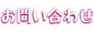 北九州は小倉北区の駅前そばの音楽ライブハウスマリア~お問い合わせ~お酒を飲んで、バーカウンターでおしゃべり。ギターやドラムやベースなどの楽器の生演奏を聞いたりカラオケを歌ったりゆっくり楽しく。