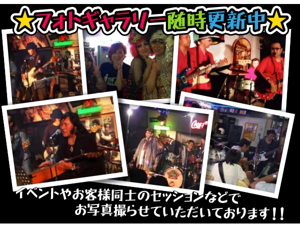 北九州市小倉北区駅前ライブハウスマリアのフォトギャラリー随時更新中です!!音楽イベントやお客様同士のセッションなどでお写真撮らせていただいております!!ギターやドラムやベースなどの楽器を生演奏する姿!カラオケを歌うお客様♪