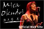 奥土居 美可 オフィシャルサイト(おくどいみか) | ジャズシンガー・ジャズボーカリスト