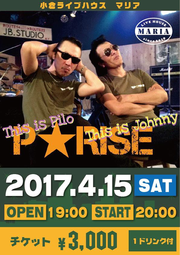 P★RISE LIVE